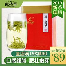 人黄茶1蒙顶黄芽新茶四川省茶叶茶茶广元蒙黄芽酥饼包装春季2018