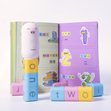 Spell My Early Learning Machine Children Speak English Intelligence Building Block Letter Toys Spell Words