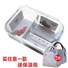 1升iCook带3分隔玻璃饭盒微波炉带隔层保鲜盒2分格便当密封碗图片