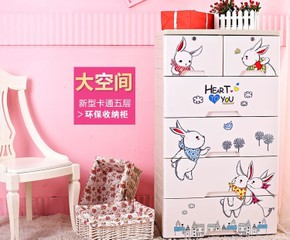 新款铠达91050萌兔塑料整理柜/收纳柜/储物柜/宝宝衣柜 收纳便捷