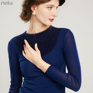 Artka阿卡冬季新领口兔毛拼接平针优雅气质简约针织衫女YB11779Q