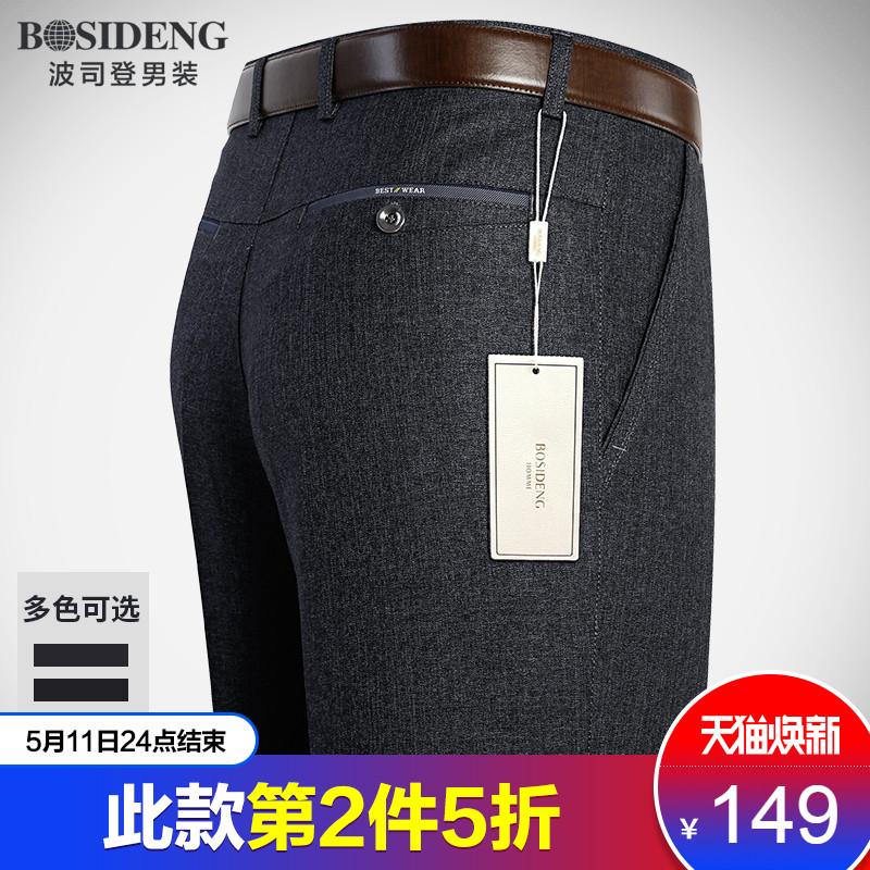直筒职业裤子