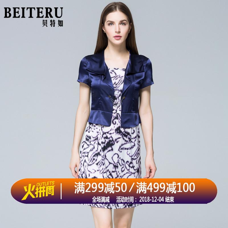 贝特如女装时尚2018新款夏短袖连衣裙中长款妈妈装裙子假两件套YY