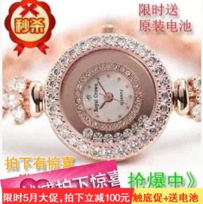 包邮送电池正品防伪Royal Crown时尚畅销珠宝手表女表秒杀价5308