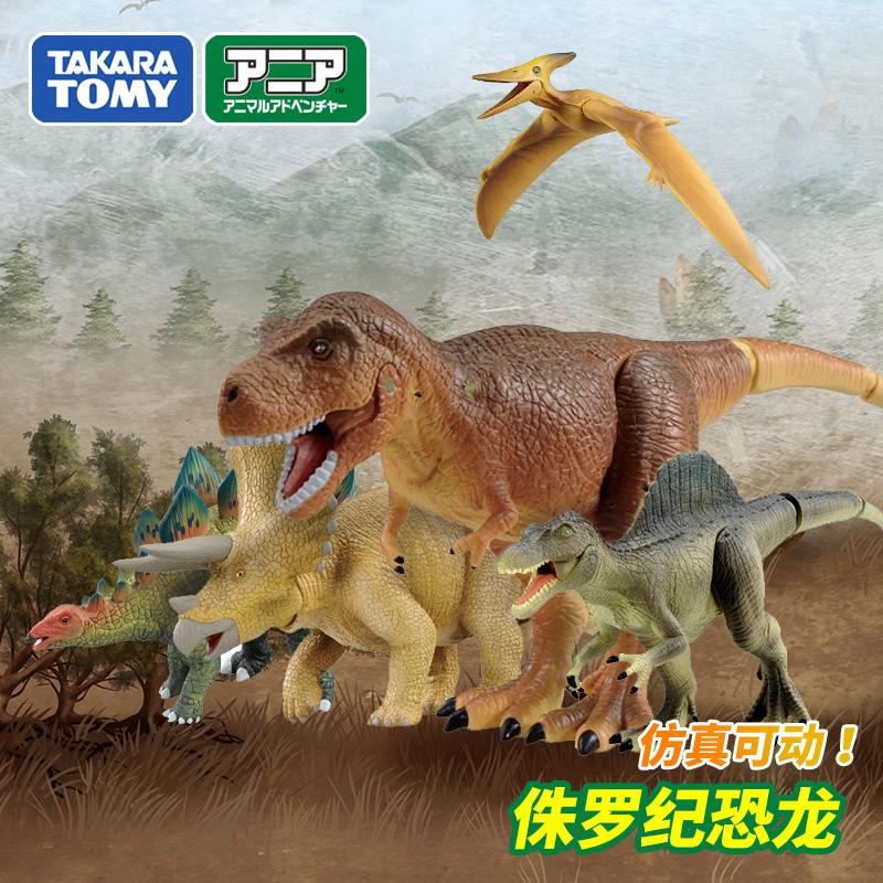 Игрушки с животными Артикул 556059535691