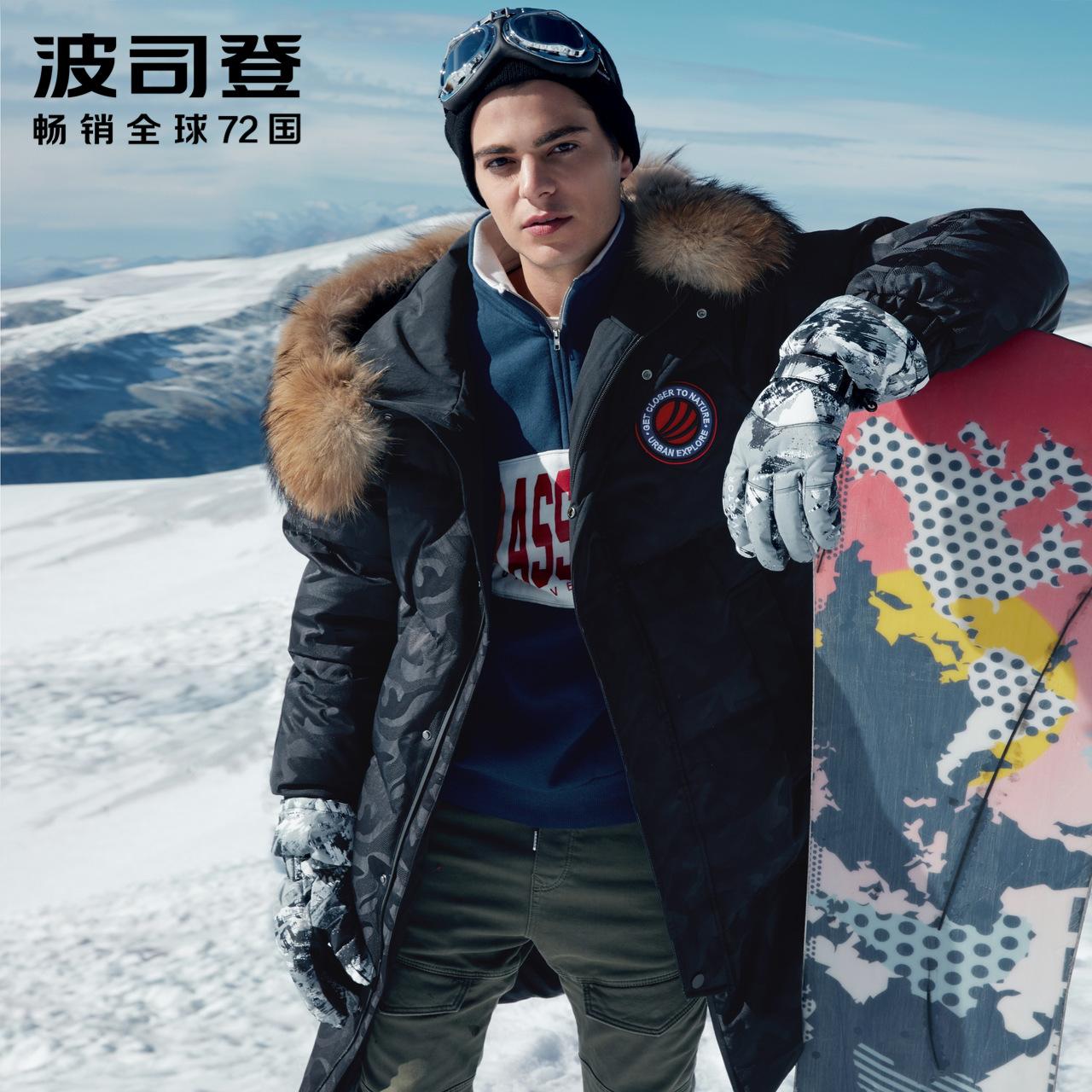 波司登羽绒服男2018冬季新款白中长款加厚鹅绒帅气迷彩大毛领正品