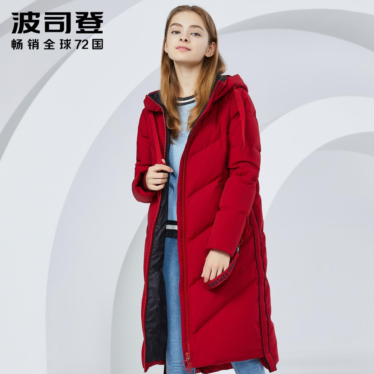 波司登2018新款羽绒服女长款修身显瘦女士时尚冬装外套B1042