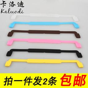 弹性眼镜带运动眼镜绳户外打球固定防滑绑带硅胶儿童老人眼镜配件