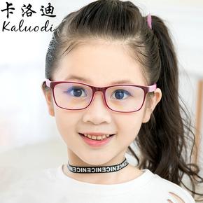 卡洛迪8133防辐射眼镜
