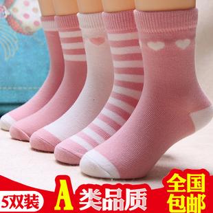 春秋冬季中大童男女童全棉袜薄3 10岁小女孩儿童袜子纯棉