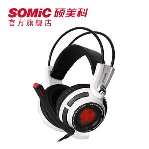 Somic/硕美科G941头戴式7.1声道吃鸡游戏电竞耳机笔记本台式电脑男女通用耳麦降噪有线控带麦克风听声辨位