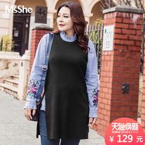 MsShe加大码女装2018新款秋装胖mm圆领兔毛针织背心裙M1833021