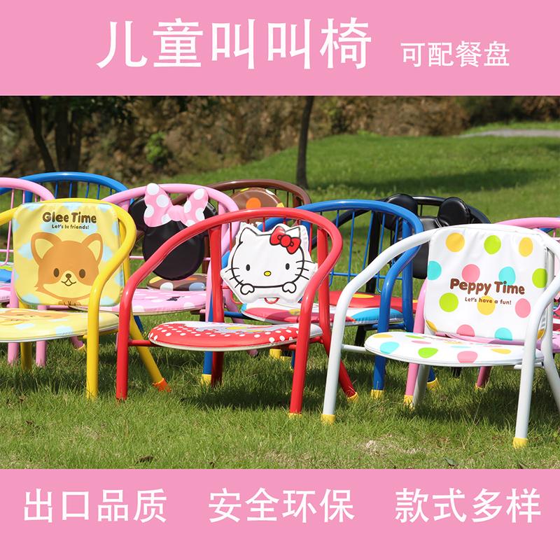 出口品质儿童叫叫椅子小餐椅靠背椅子宝宝餐椅儿童婴儿餐椅小板凳