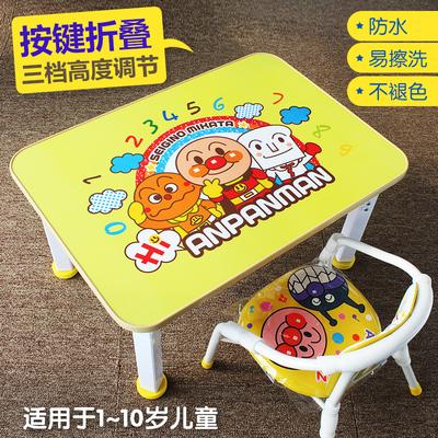 吾哥幼儿园儿童折叠升降桌椅面&包kt米老鼠画画吃饭游戏桌椅套装
