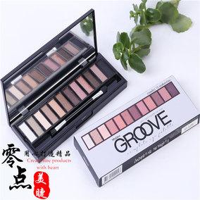 Mistine泰国进口GROOVE烟熏12色眼影盘大地色彩妆盘眼彩盒全套装