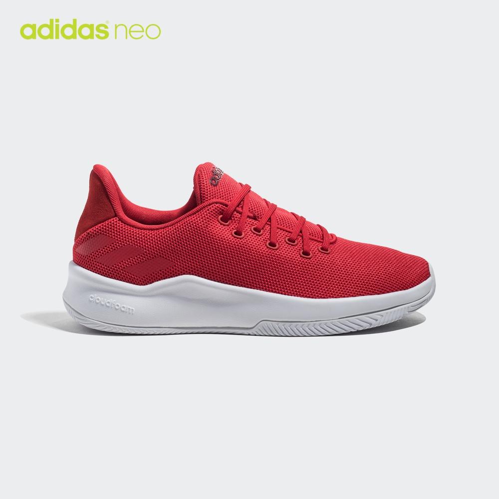 阿迪达斯官方adidas neo SPEEDBREAK 男子 休闲鞋