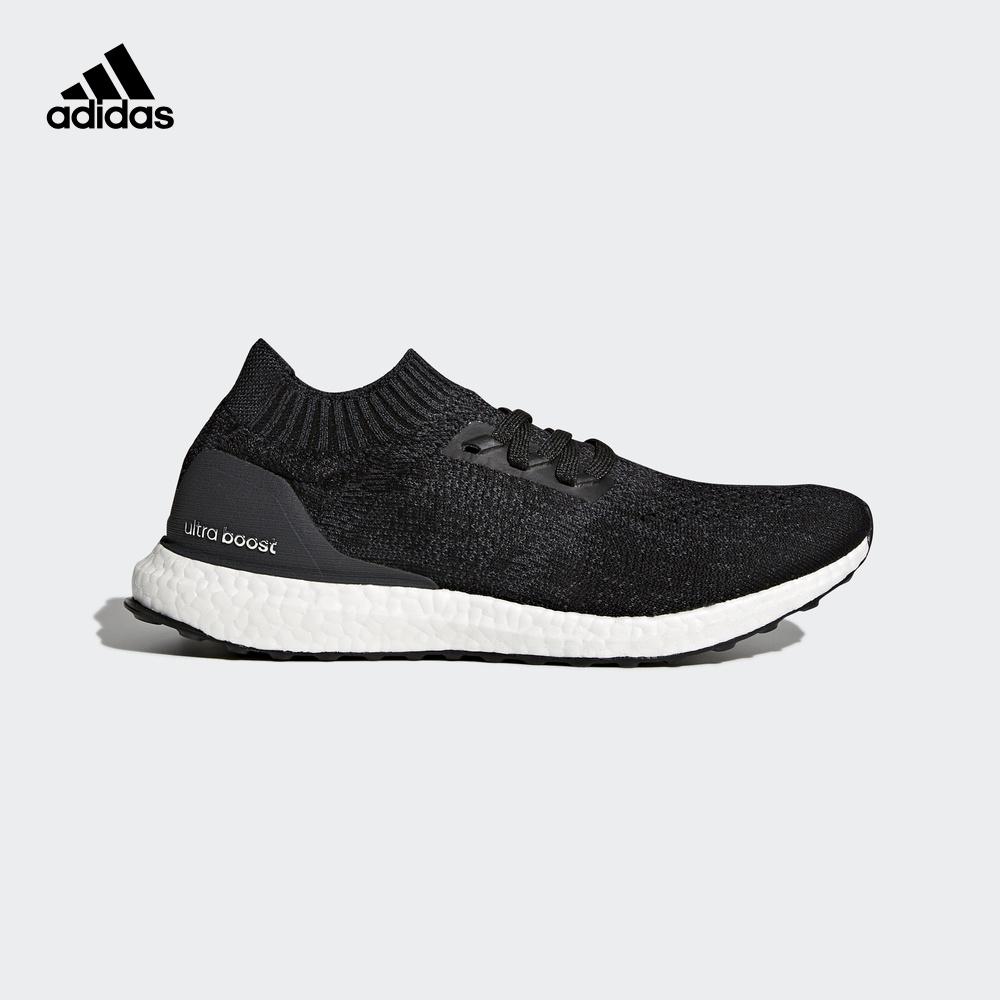 阿迪达斯官方adidas UltraBOOST Uncaged 男跑步鞋 DA9159 DA9164