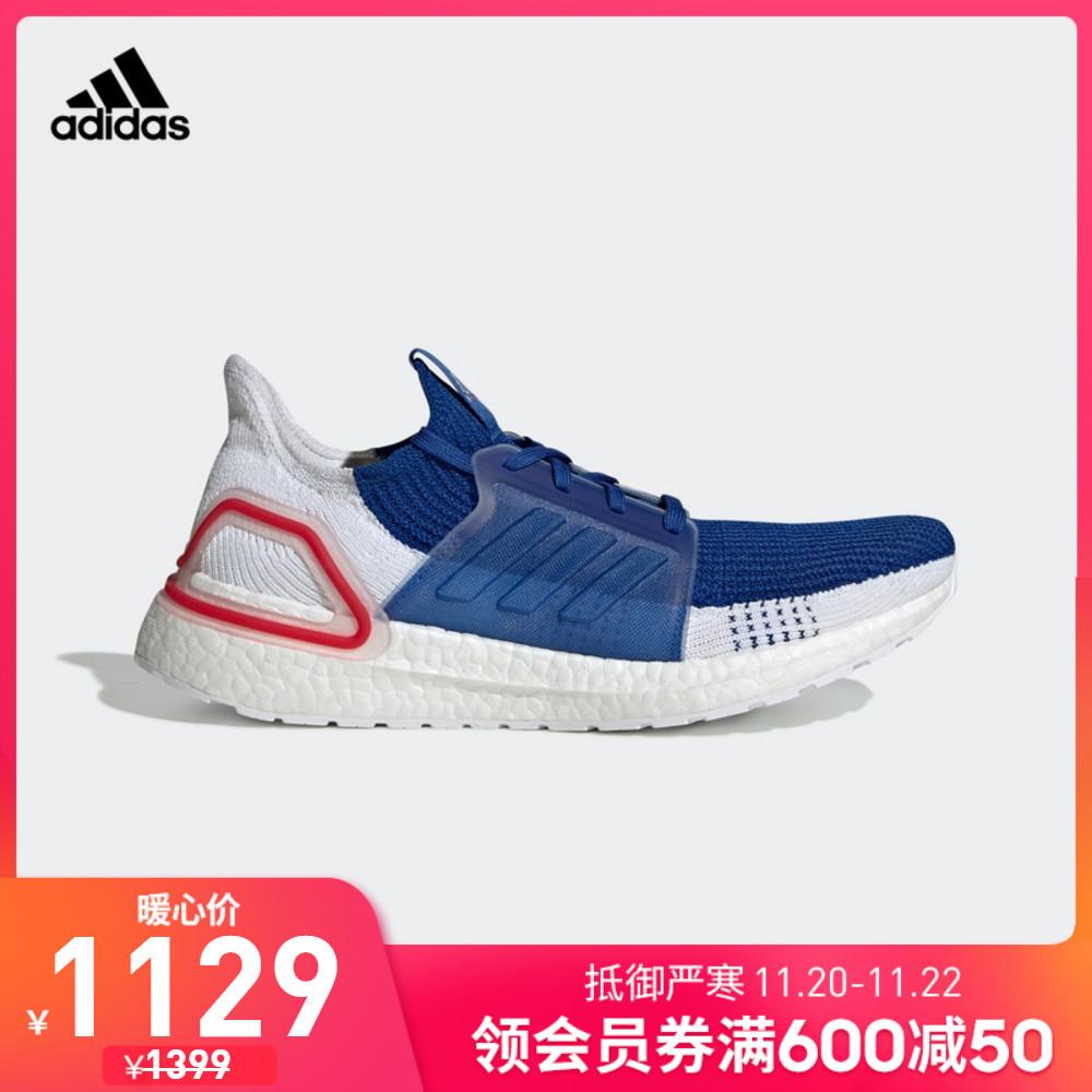 阿迪达斯官网UltraBOOST 19 男女跑步运动鞋B37704 B37707 F35242