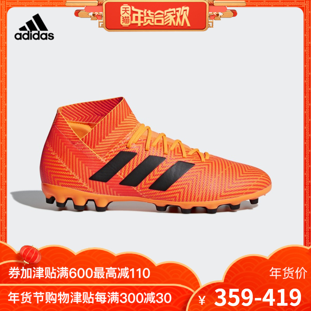阿迪达斯官方adidas NEMEZIZ 18.3 AG 男子 足球鞋 CG7157 BC0301