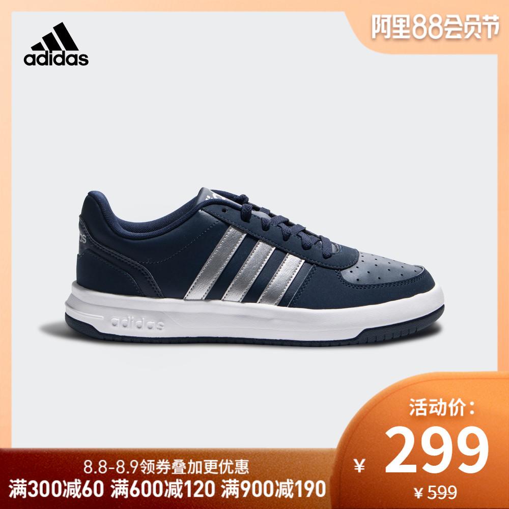 阿迪达斯官方 adidas CUT男子篮球 CORE篮球文化鞋B28121 B28120
