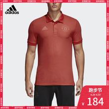 曼联短袖 CE6521 男子 MUFC POLO SSP 阿迪达斯官方adidas
