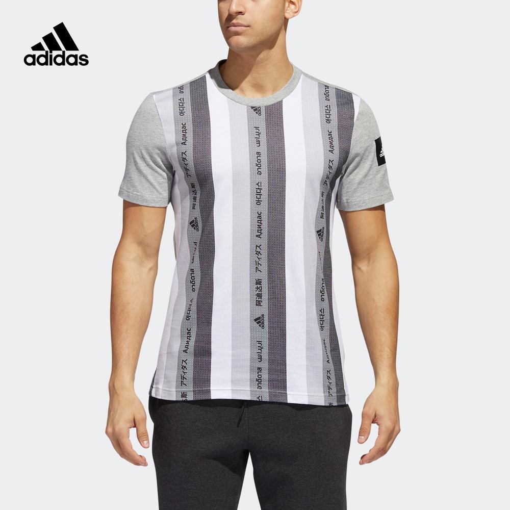 阿迪达斯官网 adidas MHE Tee GFX 1 男装运动型格短袖T恤FL4012