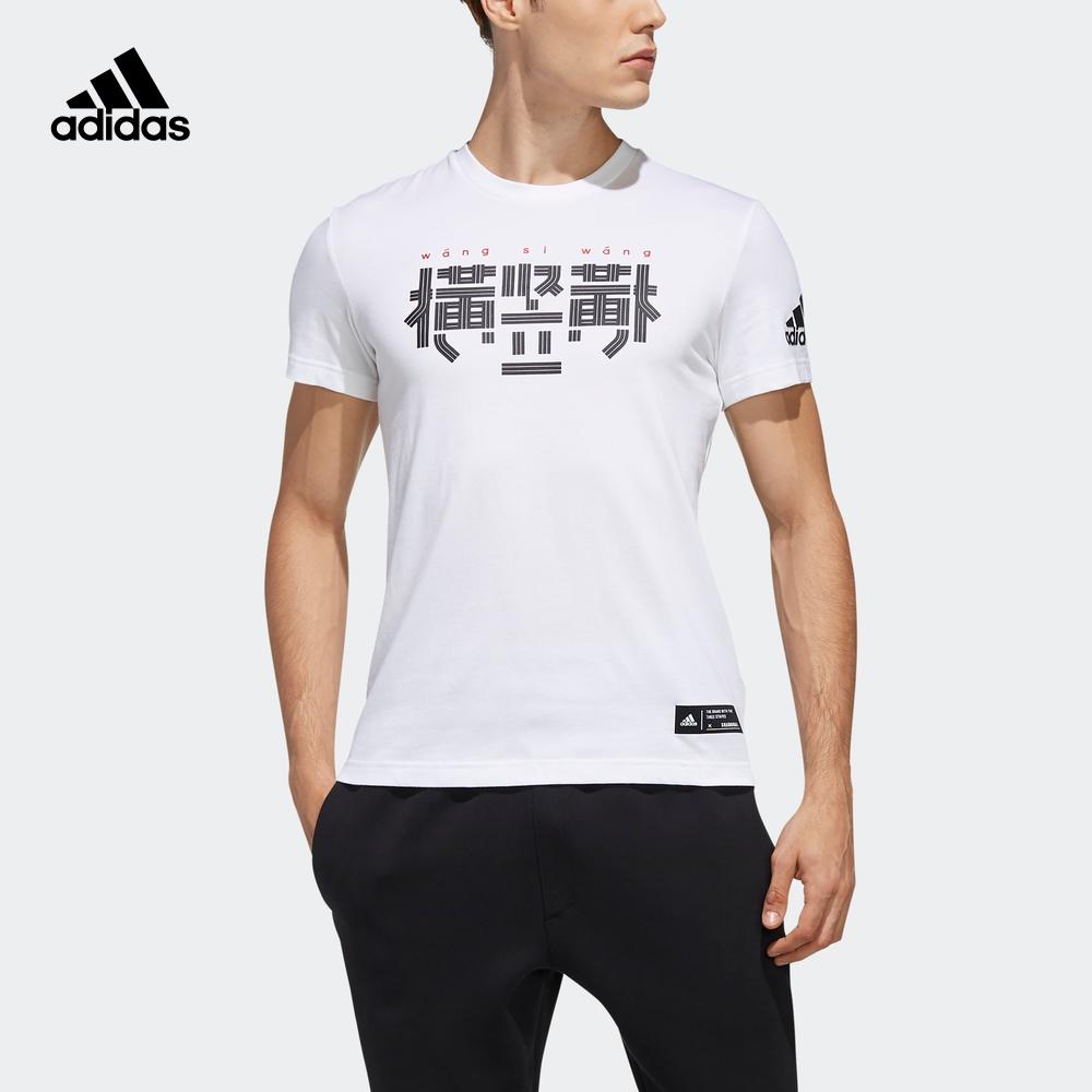 阿迪达斯官网 adidas 男装运动型格圆领套头短袖T恤FL3575 FL3576