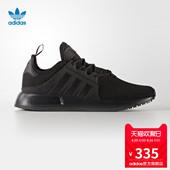 经典 BY9879 1号黑色 阿迪达斯 男大童 三叶草 adidas