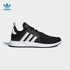 adidas 阿迪达斯 三叶草 男子 X_PLR 经典鞋 CQ2405