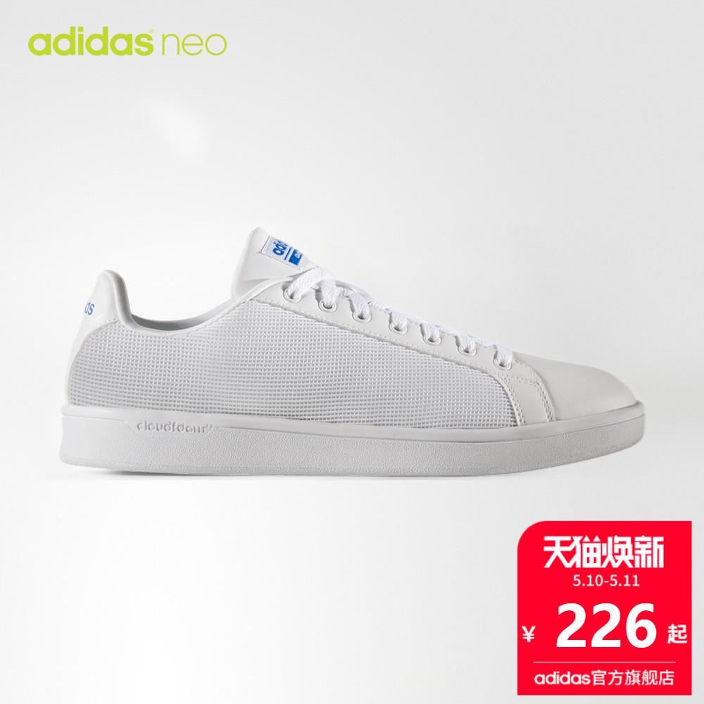 adidas休闲鞋