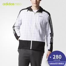 阿迪达斯 adidas neo 男子 防风服 白 CD1637