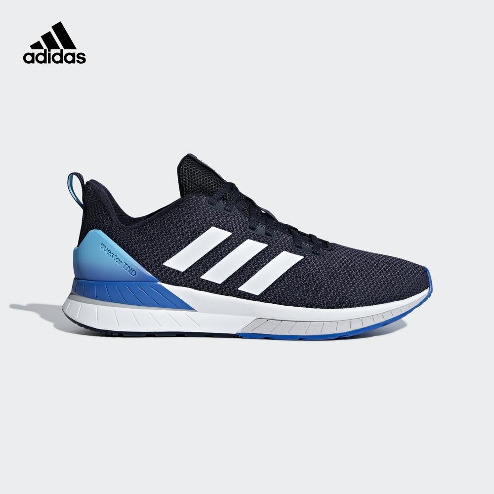 阿迪达斯官方adidas QUESTAR TND 男子 跑步 跑步鞋