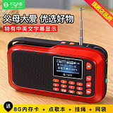 See Me Here/H1 Radio Old Man Portable Mini Speaker Old Player