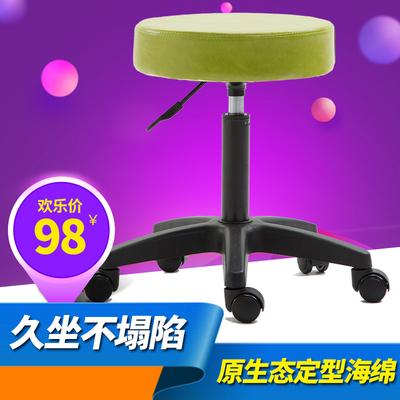 双三 家用电脑椅 学生宿舍转椅升降旋转办公椅子简约座椅凳子打折促销