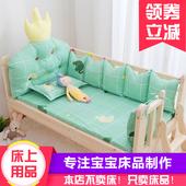 定做纯棉ins儿童床围宝宝婴儿床上用偏四五六十件套防撞拼接床围