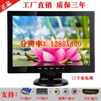 液晶視頻顯示器