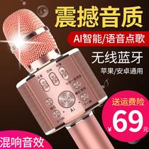 歌神器手机麦克风话筒直播设备全名唱歌声卡套装k全民F1雅兰仕