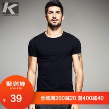 [包邮]Kuegou 男士短袖t恤 男圆领修身体恤 男装夏季纯色衣服601