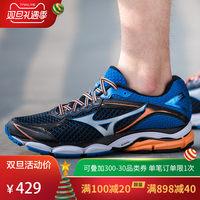 Mizuno美津浓男款运动鞋跑步鞋运动鞋ULTIMA 7 J1GC150903