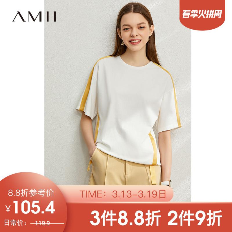 Amii极简运动风纯棉短袖T恤2020夏季新款撞色织带拼接宽松上衣女