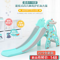 Multifunctional folding storage small slides Children's indoor sliding ladder baby slides home toys