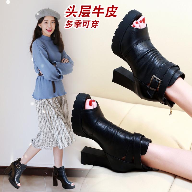 防水台短靴夏