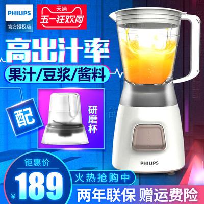 Philips/飛利浦 HR2056 攪拌機多功能輔食料理機冰沙奶昔機果汁機牌子口碑評測