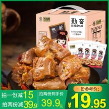自选一箱 善味阁辣味鸭脖子耐吃 零食小吃网红休闲食品大礼包散装图片