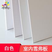 建筑模型沙盘DIY手工材料PVC雪弗板发泡板户型墙体材料模型板材图片