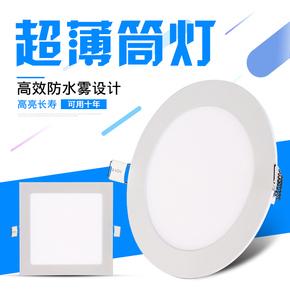 超薄LED筒灯圆形一体化面板灯格栅吊顶嵌入式天花灯射灯客厅厨房