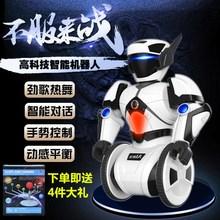 正品艾力克智能仿生教育机器人 儿童跳舞早教声控手控玩具升级版
