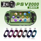 索尼psv2000保护壳psvita2000套游戏机pc塑胶铝盒铝合金硬壳 黑角图片