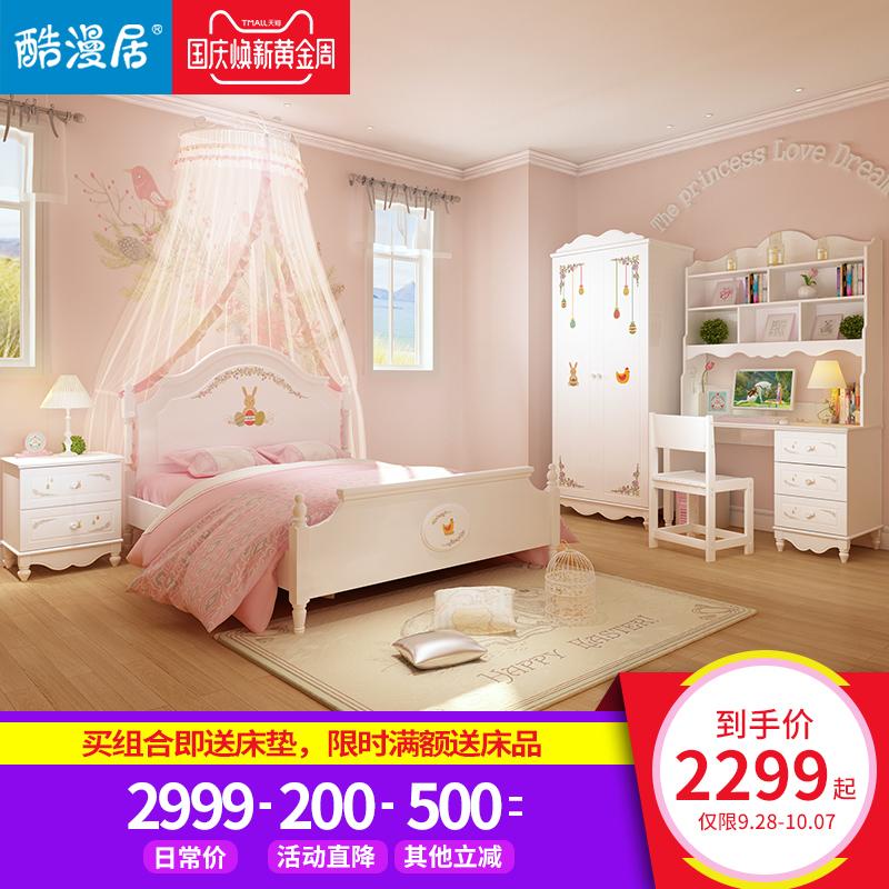 韩式卧室家具套装
