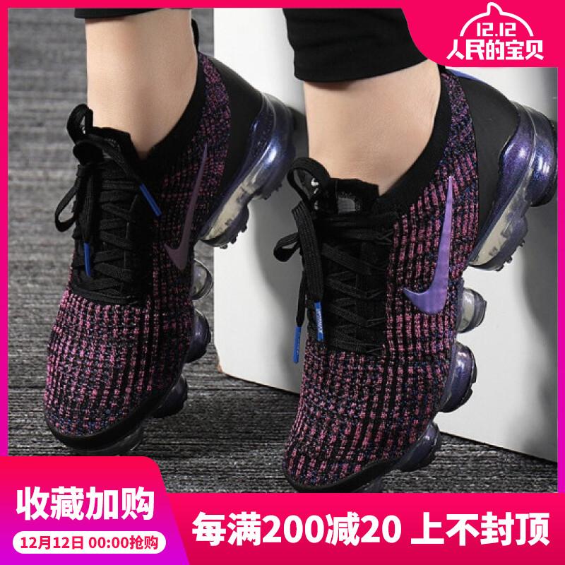 耐克女鞋AIR VAPORMAX气垫运动休闲跑步鞋AJ6910-003-600-700-100